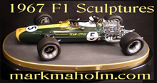 Mark Maholm Automotive Sculpture